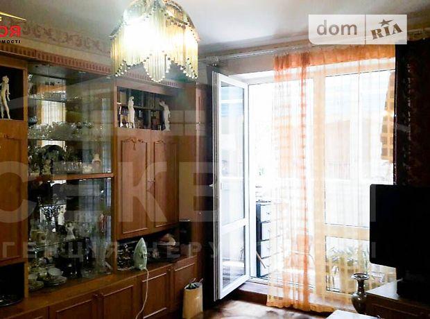 Продажа квартиры, 3 ком., Тернополь, р‑н.Центр