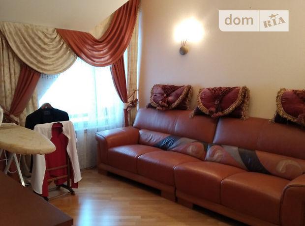 Продажа пятикомнатной квартиры в Тернополе, район Центр фото 1