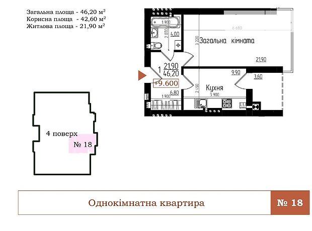 Продажа однокомнатной квартиры в Тернополе, на ул. Микулинецкая Боковая 30а, район Великая Березовица фото 1