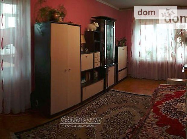 Продаж квартири, 1 кім., Тернопіль, Бам