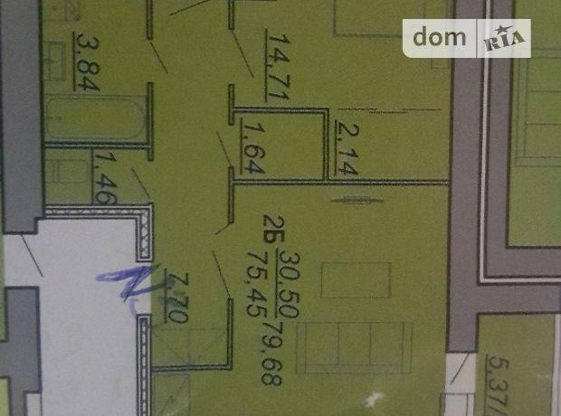 Продажа квартиры, 2 ком., Тернополь, Акційна ціна до 1108