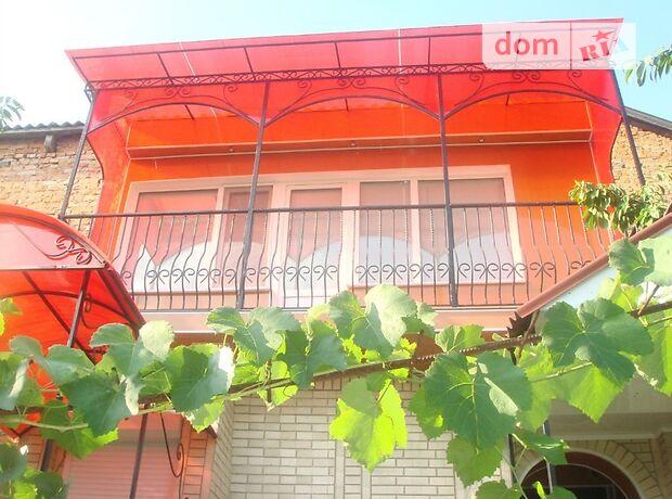 Продажа трехкомнатной квартиры в Тростянце, на Миру район Тростянец фото 1