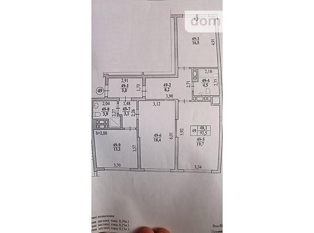 Продаж трикімнатної квартири в Трускавці на вул. Олекси Довбуша район Трускавець фото 1