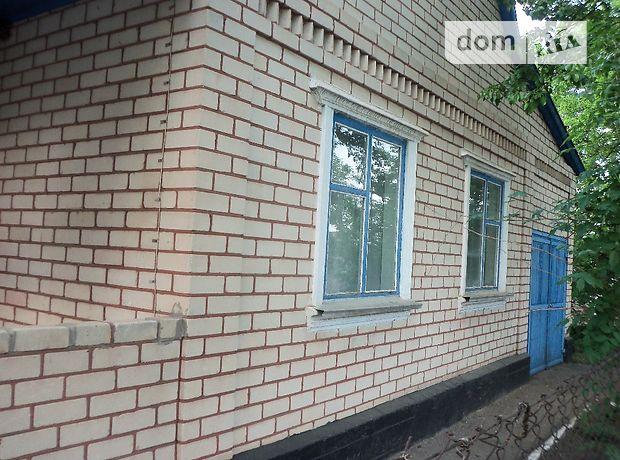 Продажа квартиры, 4 ком., Херсонская, Цюрупинск, c.Раденск, Горького