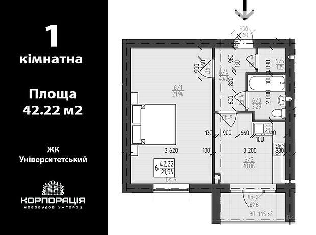 Продажа однокомнатной квартиры в Ужгороде, на ул. Университетская 12, район БАМ фото 1
