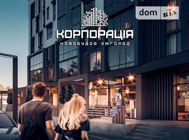 Продажа двухкомнатной квартиры в Ужгороде, на ЖК ПРЕСТИЖ, Баб'яка район Боздош фото 1