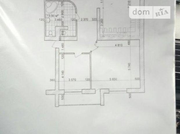 Продажа квартиры, 3 ком., Ужгород, р‑н.Боздош