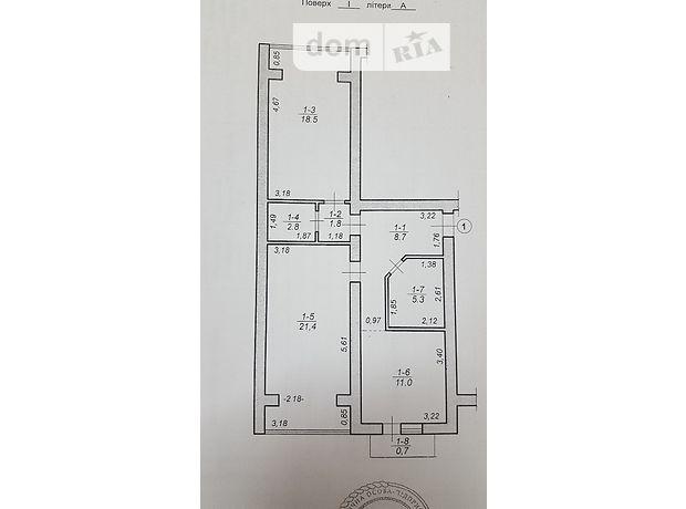 Продажа квартиры, 2 ком., Ужгород, р‑н.Компотный, Єньковська