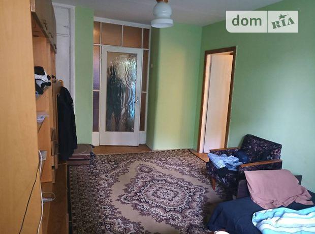 Продажа квартиры, 3 ком., Ужгород, р‑н.район Новый, Заньковецкой улица