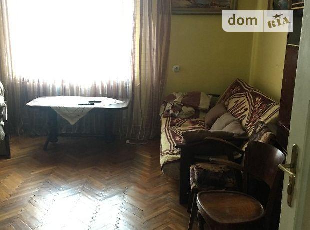 Продажа квартиры, 2 ком., Ужгород, р‑н.Центр, Коцюбинского улица