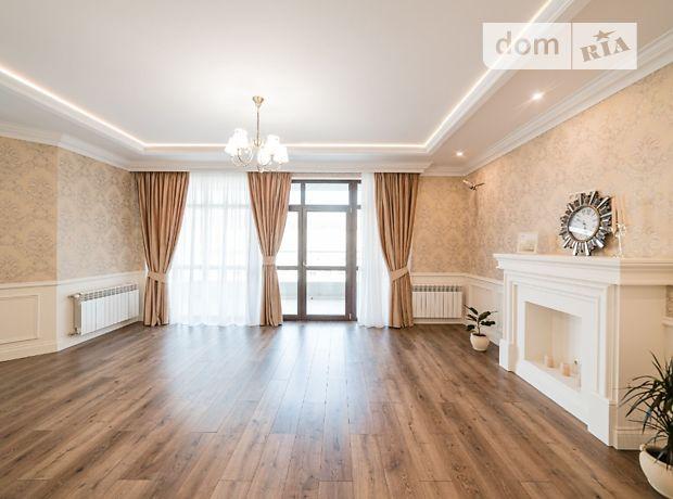 Продажа трехкомнатной квартиры в Ужгороде, на ул. Университетская 25 район Центр фото 1