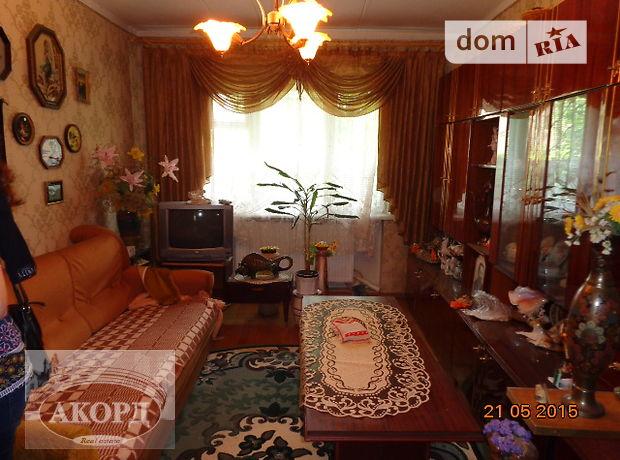 Продажа квартиры, 2 ком., Ужгород, р‑н.Центр, Свободы проспект