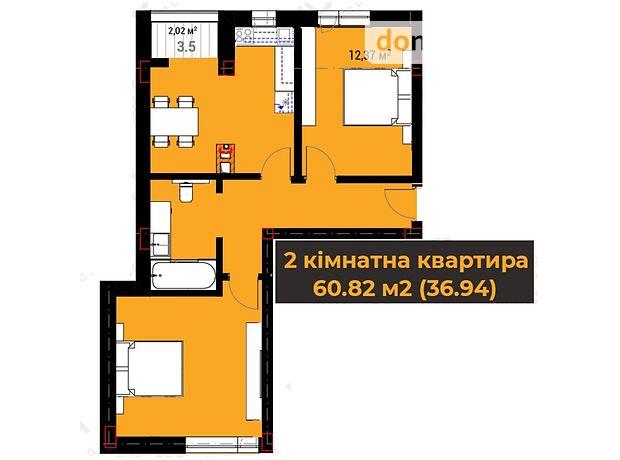 Продажа двухкомнатной квартиры в Ужгороде, на ул. Русская район Центр фото 1