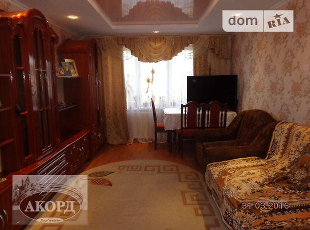 Продаж квартири, 3 кім., Ужгород, р‑н.Центр