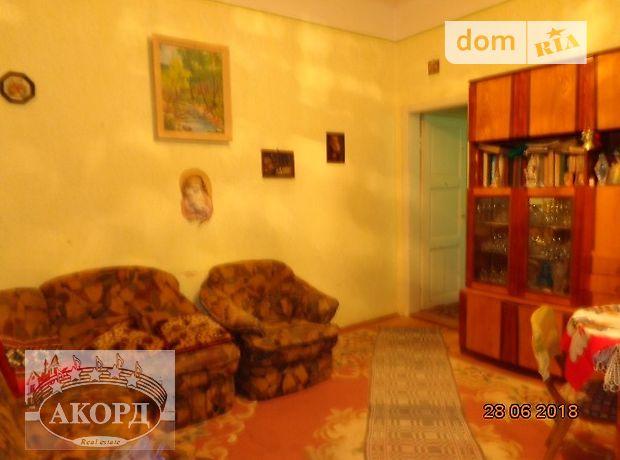 Продажа квартиры, 2 ком., Ужгород
