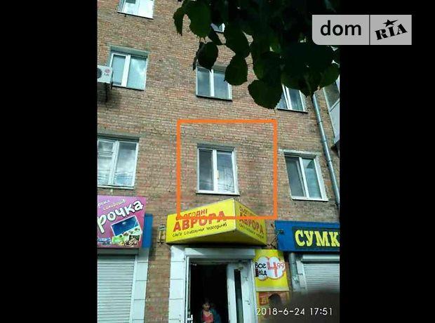 Продажа квартиры, 3 ком., Черкасская, Умань, р‑н.Умань, Ленина улица, дом 44