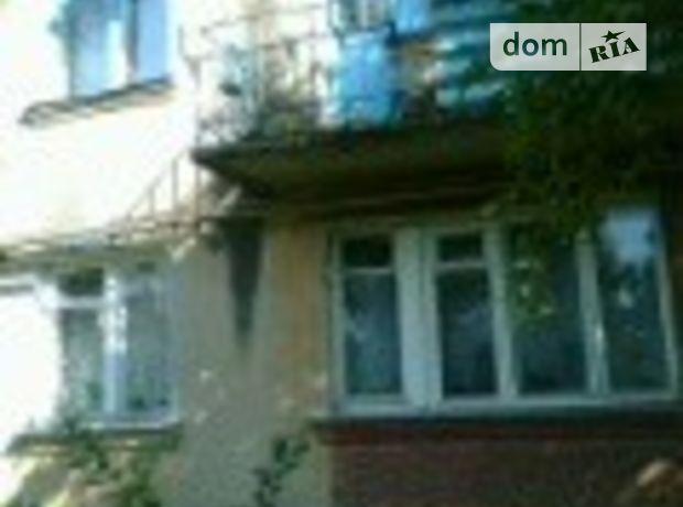 Продажа квартиры, 2 ком., Харьковская, Валки, c.Снежков