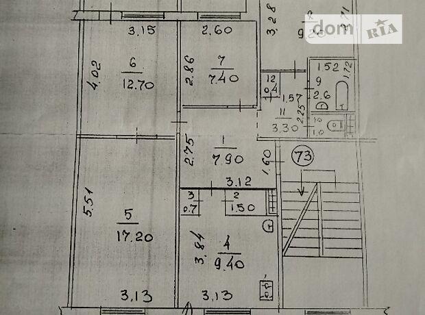 Продажа четырехкомнатной квартиры в Василькове, на вчених район Доследницкое фото 1