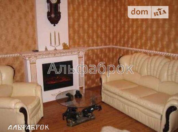 Продажа трехкомнатной квартиры в Василькове, на Вокзальная ул. 7 район Глеваха фото 1