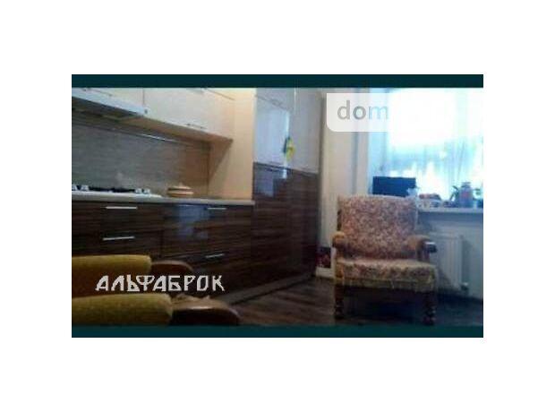 Продаж однокімнатної квартири в Василькові на Вокзальная 22 район Глеваха фото 1