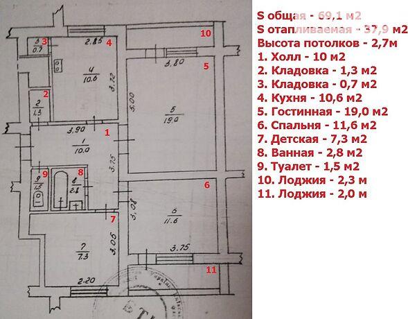 Продаж трикімнатної квартири в Василькові на Центральна район Калинівка фото 1