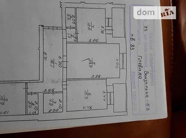 Продажа квартиры, 3 ком., Киевская, Васильков, р‑н.Васильков, Вокзальная, дом 53