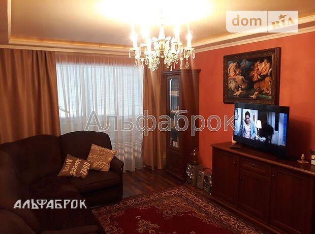 Продажа трехкомнатной квартиры в Василькове, на Декабристов ул. 41А район Васильков фото 1