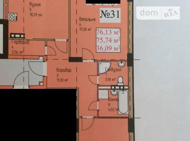 Продажа квартиры, 2 ком., Винница, р‑н.Агрономичное, Мічурина  можлива розстрочка платежу