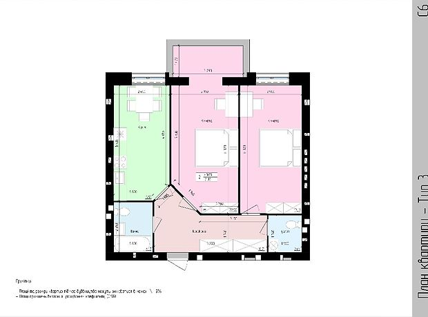 Продажа квартиры, 2 ком., Винница, р‑н.Агрономичное, Мічуріна