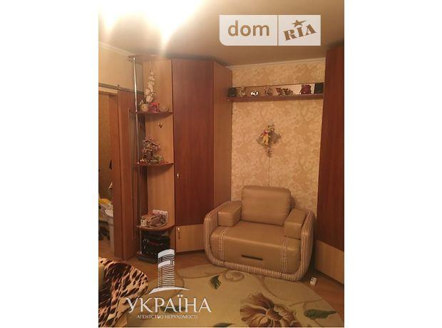 DOMRIA  Продам 1 комнатную квартиру в г Винница