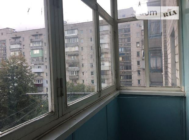 Продажа трехкомнатной квартиры в Виннице, на ул. Дмитрия Фурманова район Ближнее замостье фото 1