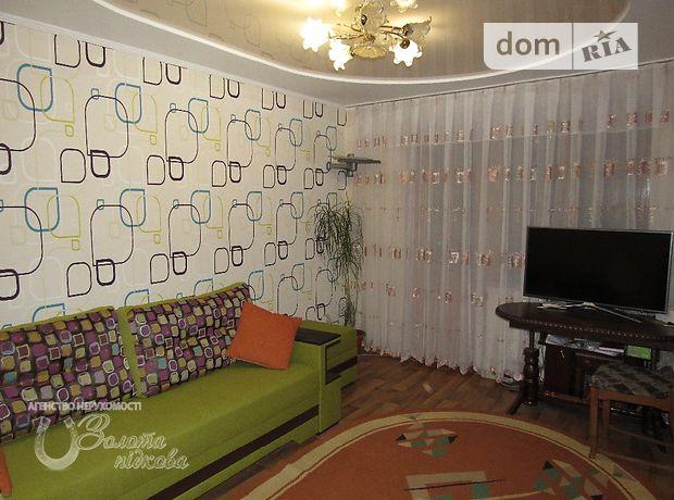Продажа квартиры, 2 ком., Винница, р‑н.Ближнее замостье, Красноармейская улица