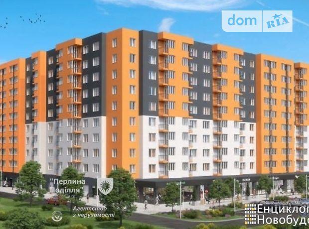 Продажа однокомнатной квартиры в Виннице, на шоссе Немировское район Дальнее замостье фото 1