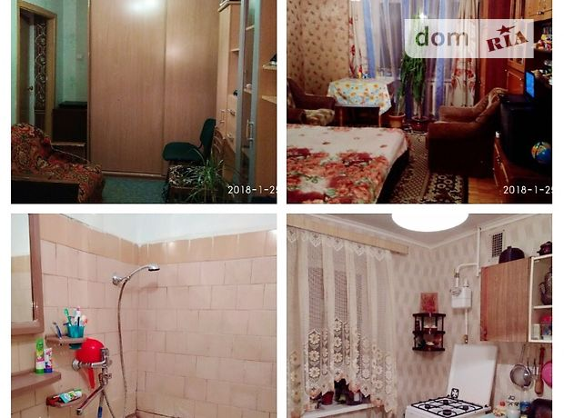 Продажа квартиры, 2 ком., Винница, р‑н.Киевская, Район 2лікарні