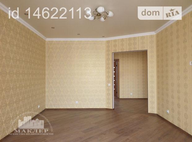 Продаж квартири, 2 кім., Вінниця, р‑н.Поділля, Анатолия Бортняка вулиця