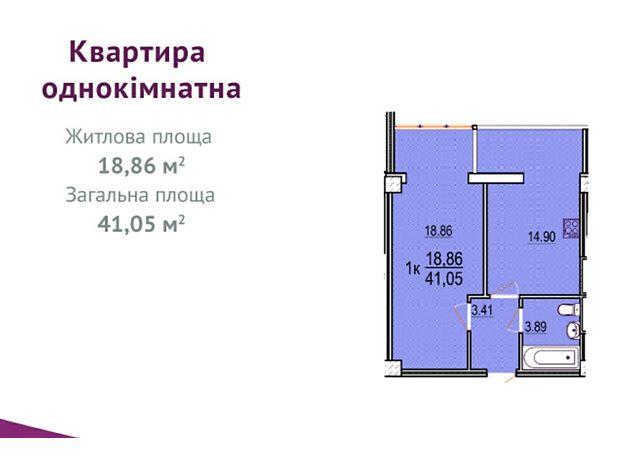 Продажа квартиры, 1 ком., Винница, р‑н.Славянка, Пирогова