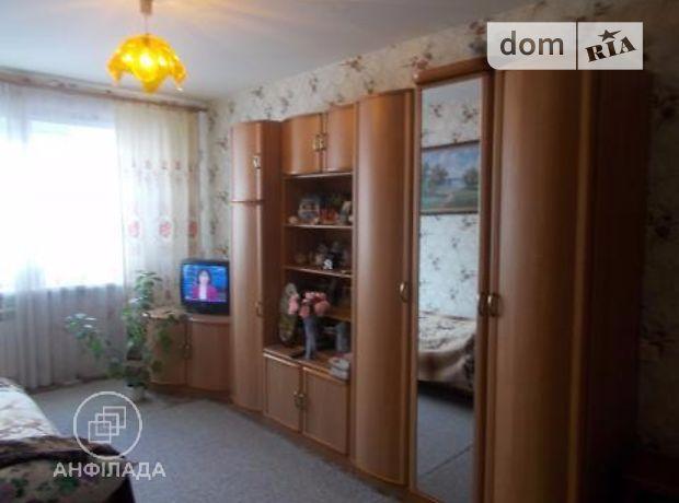 Владимир ав ито липецк продажа кварт кожаные куртки вещи