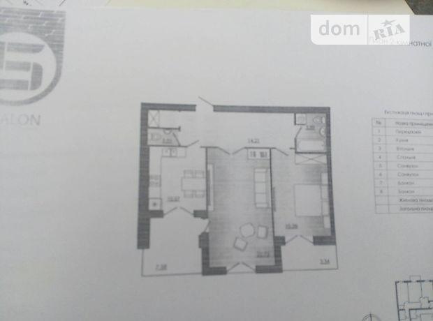 Продажа квартиры, 2 ком., Винница, р‑н.Славянка, Трамвайна