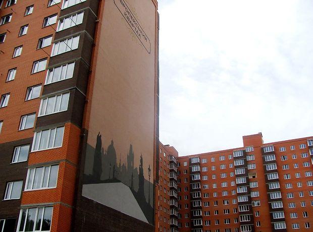 Продажа квартиры, 2 ком., Винница, р‑н.Старый город, Покрышкина улица, дом 8Б