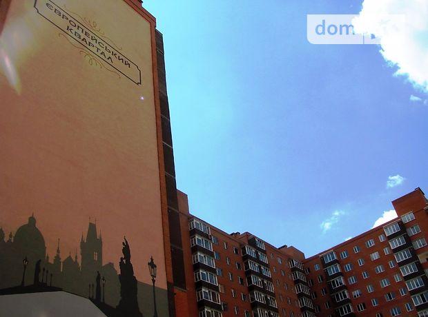 Продаж квартири, 2 кім., Вінниця, р‑н.Старе місто, Покришкіна вулиця