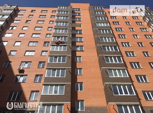Продаж однокімнатної квартири в Вінниці на вул. Покришкіна 8Г, район Старе місто фото 1
