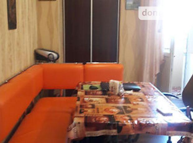 Продаж квартири, 2 кім., Вінниця, р‑н.Старе місто, Нагірна вулиця