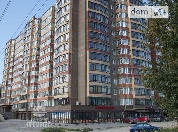 Продажа квартиры, 2 ком., Винница, р‑н.Старый город, Покрышкина улица