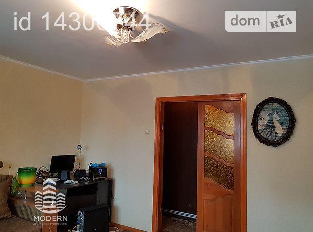 Продаж квартири, 3 кім., Вінниця, р‑н.Старе місто, Щорса улица - ЦЕНТР Старого Города