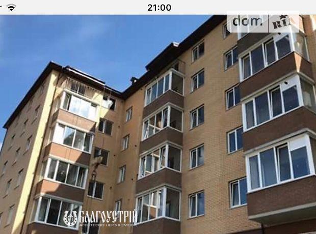 Продаж двокімнатної квартири в Вінниці на вул. Алеї район Стрижавка фото 1