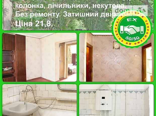 Продажа квартиры, 2 ком., Винница, р‑н.Свердловский массив, Свердлова улица, дом 135