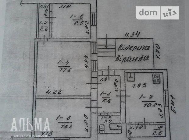 Продажа квартиры, 3 ком., Винница, р‑н.Свердловский массив