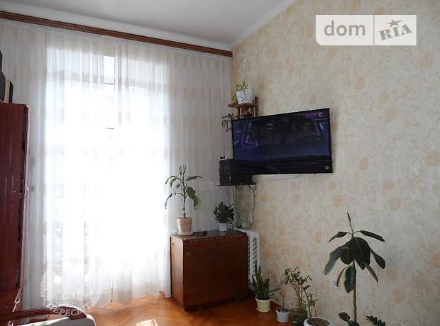 Продаж квартири, 1 кім., Вінниця, р‑н.Центр, Гоголя вулиця, буд. 15