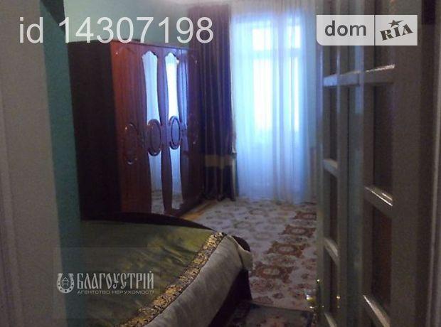 Продажа квартиры, 3 ком., Винница, р‑н.Центр, Милиционная улица