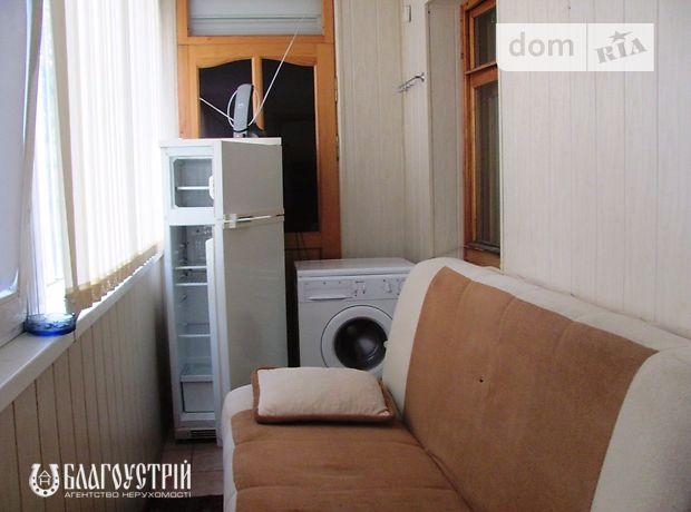 Продажа квартиры, 1 ком., Винница, р‑н.Центр, Пирогова улица